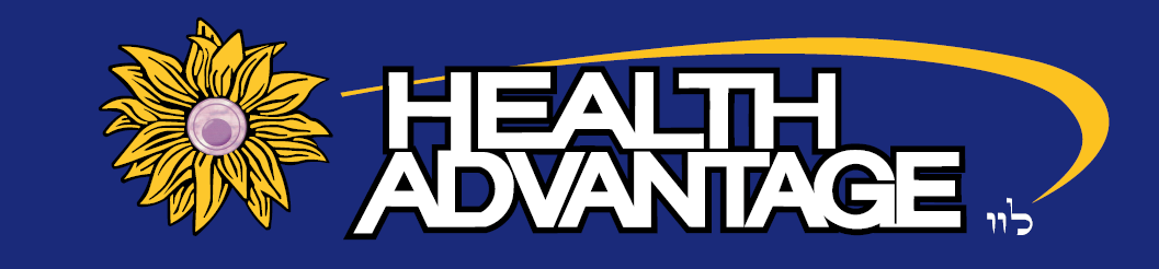 Health-Advantage-Logo-2014-Digital-Sign-1083x271-no-border